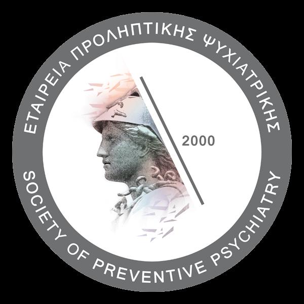 SOCIETY OF PREVENTIVE PSYCHIATRY - WFMH MEMBER - ΕΤΑΙΡΕΙΑ ΠΡΟΛΗΠΤΙΚΗΣ ΨΥΧΙΑΤΡΙΚΗΣ