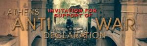 invitation for support of anti war declaration society of preventive psychiatry prosklhsh antipolemikh diakhryxh athinwn prolhptikh psychiatrikh