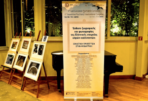 3rd International Congress on Preventive Psychiatry 3ο Diethnes Sinedrio Proliptikis Psihiatrikis
