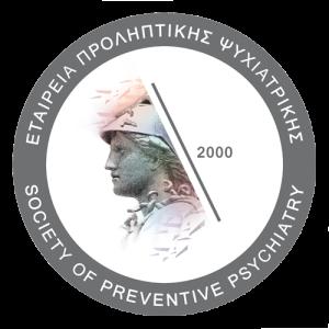 contact society of preventive psychiatry στοιχεία επικοινωνίας εταιρείας προληπτικής ψυχιατρικής