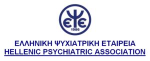 ΕΛΛΗΝΙΚΗ ΨΥΧΙΑΤΡΙΚΗ ΕΤΑΙΡΕΙΑ HELLENIC PSYCHIATRIC ASSOCIATION