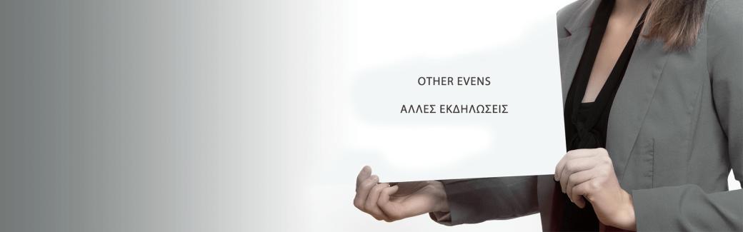 other events society of preventive psychiatry εταιρεία προληπτικής ψυχιατρικής