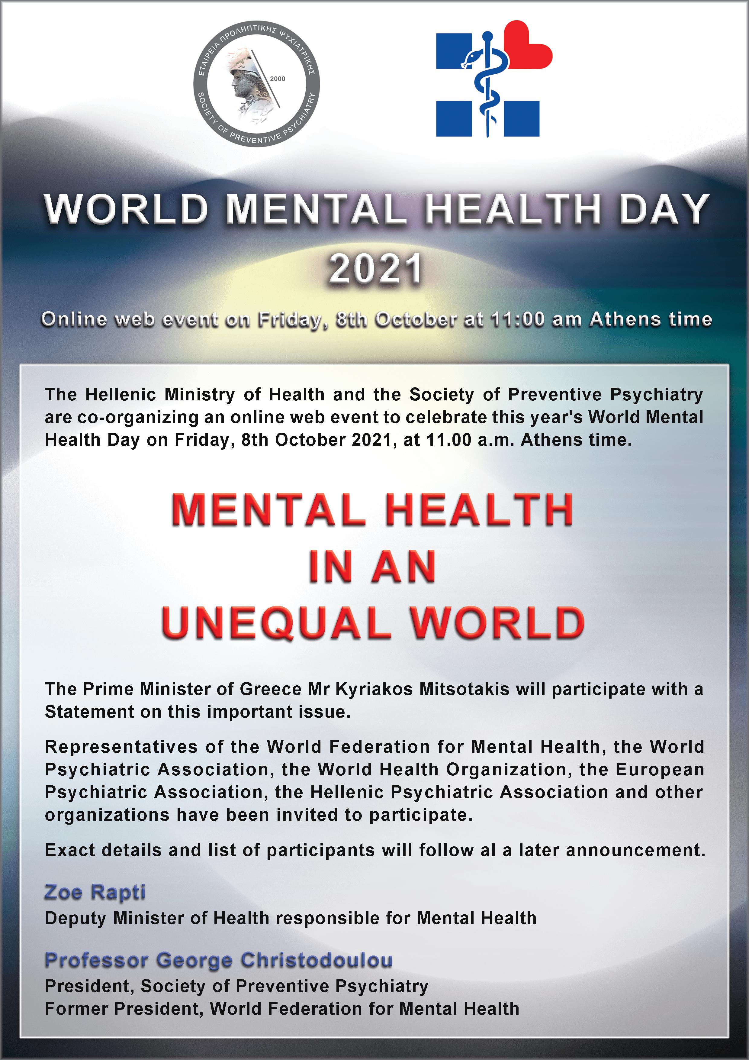 World Mental Health Day 2021 – Preliminary Announcement