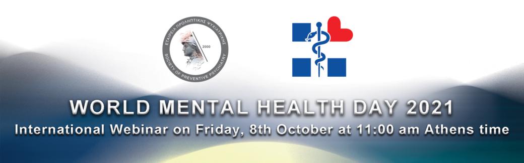 World Mental Health Day 2021.